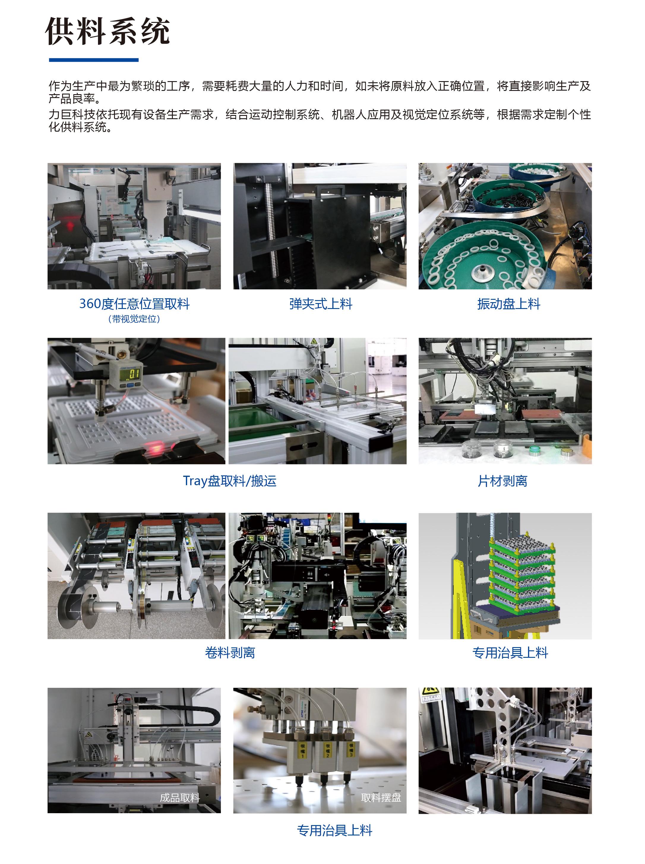 28产品4-02.jpg